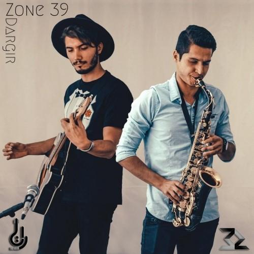 دانلود آهنگ جدید Zone 39 به نام درگیر