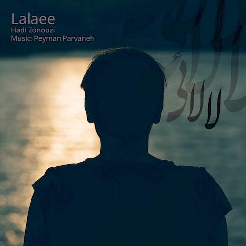 دانلود آهنگ جدید هادی زنوزی به نام لالایی