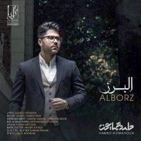 دانلود آهنگ جدید حامد همایون به نام البرز