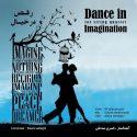 دانلود آهنگ جدید کسری صادقی به نام به رقص در خیال