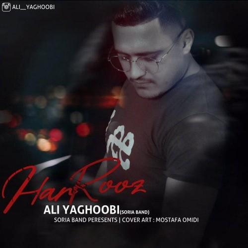 دانلود آهنگ جدید علی یعقوبی (سوریا بند) به نام هر روز