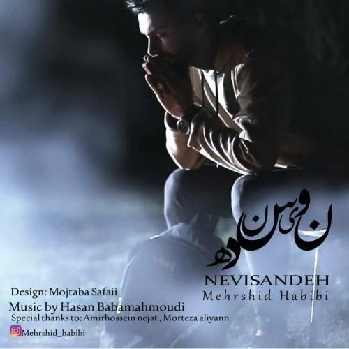 دانلود آهنگ جدید مهرشید حبیبی به نام نویسنده