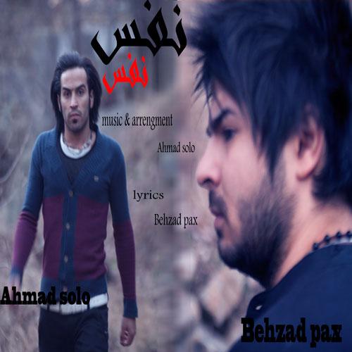 بهزاد پكس و احمد سلو - نفس نفس