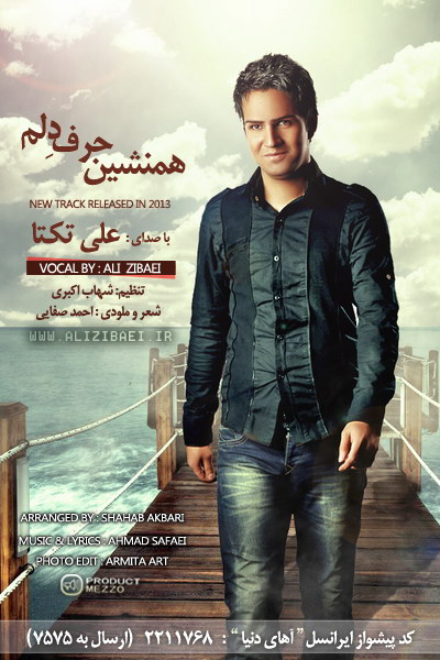 Ali Zibaei (Takta) - Hamneshine Harfe Delam