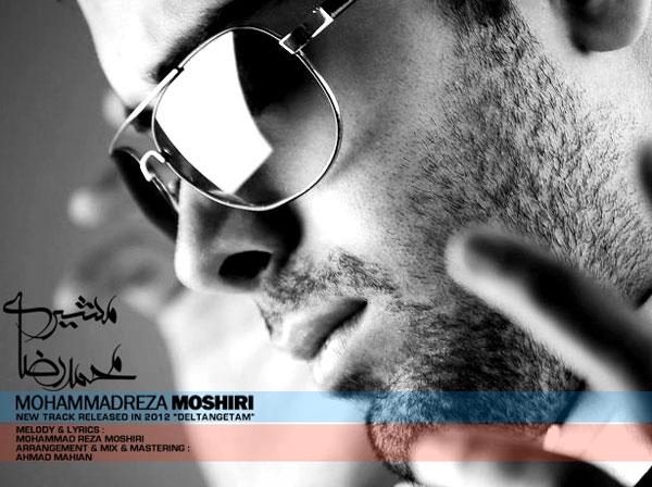 محمد رضا مشیری