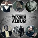 دانلود تیزر تصویری آلبوم جدید علی عبدالمالکی به نام مخاطب خاص