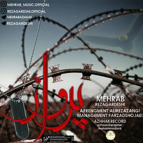 دانلود آهنگ جدید مهراب (حسین زینالی) و رضا گردشی به نام پرواز