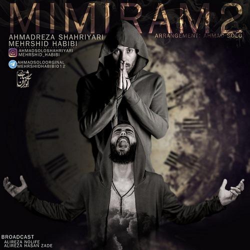 دانلود آهنگ جدید احمد سلو و مهرشید حبیبی به نام میمیرم 2