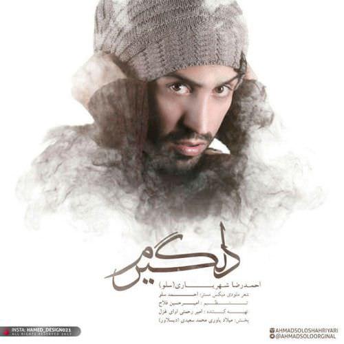 دانلود آهنگ جدید احمد سلو به نام دلگیرم