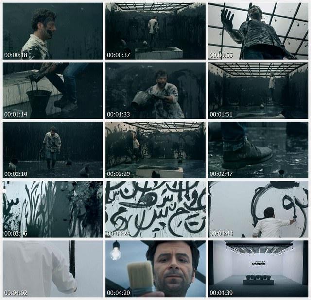دانلود موزیک ویدئو جدید محسن چاوشی به نام زندان