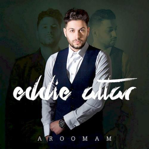دانلود آهنگ جدید ادی عطار به نام آرومم