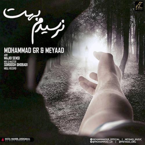 دانلود آهنگ جدید محمد جی آر و میعاد به نام نرسیدم بهت