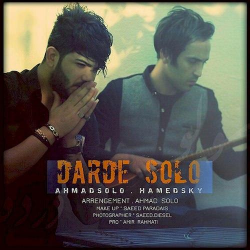 دانلود آهنگ جدید احمد سلو و حامد اسکای به نام درد سلو