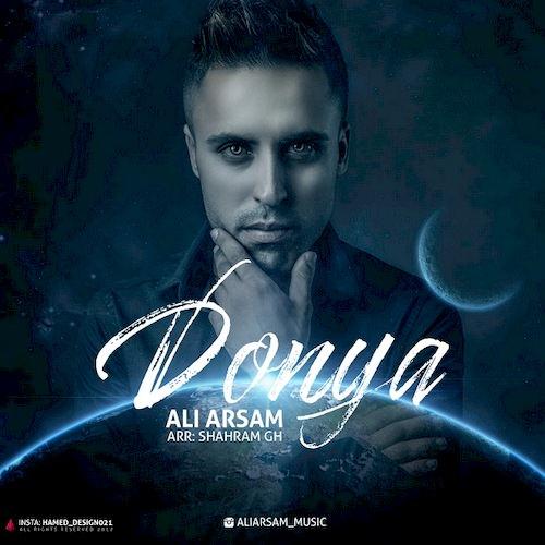 دانلود آهنگ جدید علی آرسام به نام دنیا
