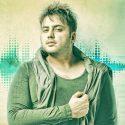 دانلود آهنگ جدید عرفان حسینی به نام رویا