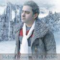 دانلود فول آلبوم مهراد حسینی