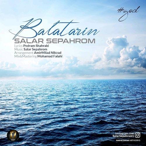 دانلود آهنگ جدید سالار سپه روم به نام بالاترین