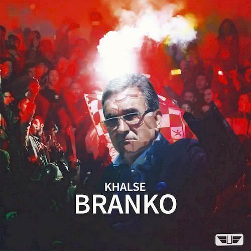 دانلود آهنگ جدید سپهر خلسه به نام برانکو