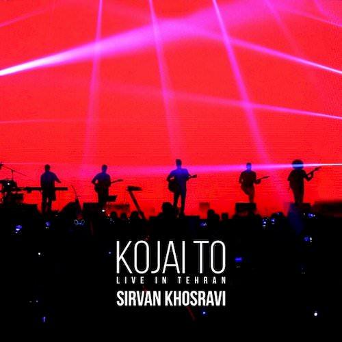 دانلود آهنگ جدید سیروان خسروی به نام کجایی تو (اجرای زنده)
