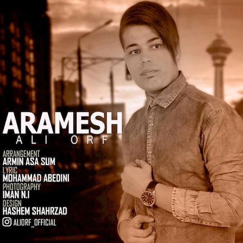 دانلود آهنگ جدید علی عرف به نام آرامش