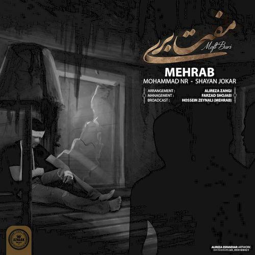دانلود آهنگ جدید مهراب ، شایان جوکار و محمد ان آر به نام مفت بری