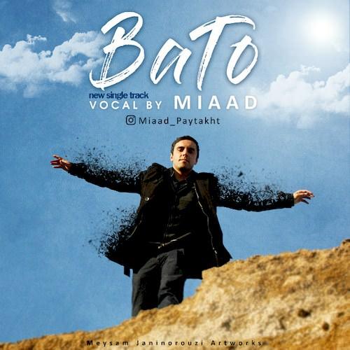 دانلود آهنگ جدید میعاد به نام باتو