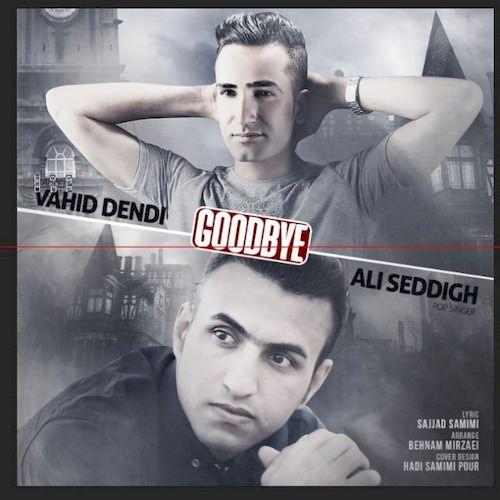 دانلود آهنگ جدید وحید دندی و علی صدیق به نام خداحافظ