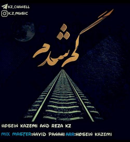 دانلود آهنگ جدید حسین کاظمی و رضا کی زد به نام گم شدم