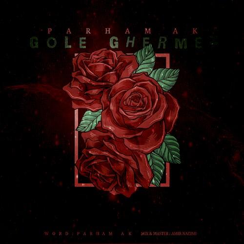 دانلود آهنگ جدید پرهام ای کی به نام گل قرمز