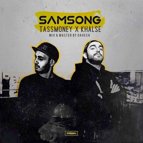 دانلود آهنگ جدید سپهر خلسه و تاس مانی به نام سامسونگ