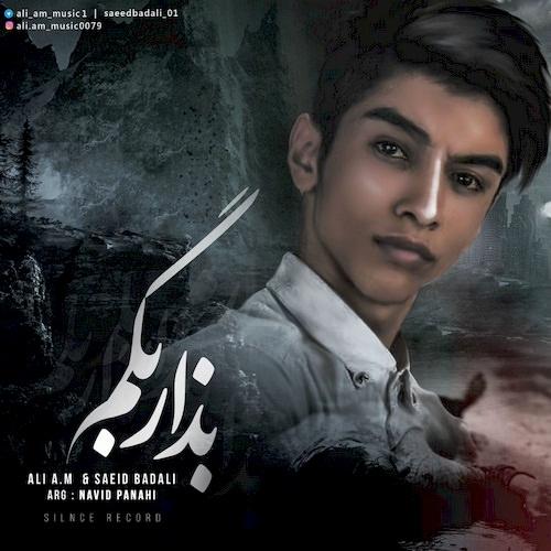 دانلود آهنگ جدید علی ای ام و سعید بدلی به نام بذار بگم