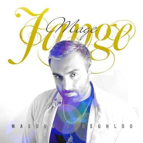 دانلود آهنگ جدید مسعود صادقلو به نام مگه جنگه (اجرای زنده)