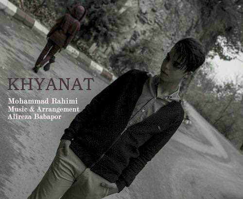 دانلود آهنگ جدید محمد رحیمی به نام خیانت