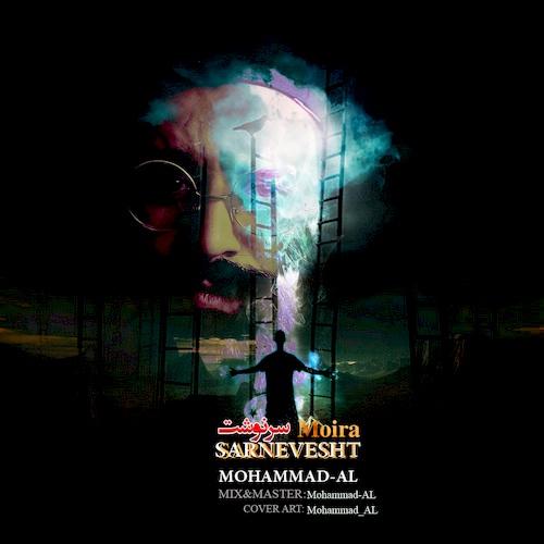 دانلود آهنگ جدید محمد AL به نام سرنوشت