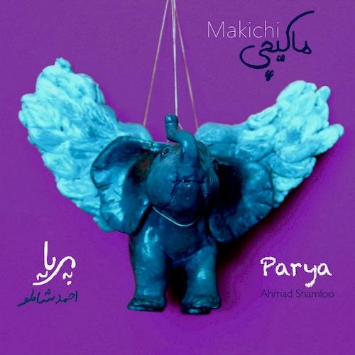 دانلود آهنگ جدید ماکیچی به نام پریا