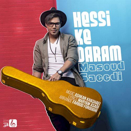دانلود آهنگ جدید مسعود سعيدی به نام حسی كه دارم