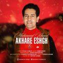 دانلود آهنگ جدید محمود خانی به نام آخر عشق