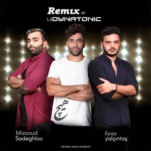 دانلود آهنگ جدید مسعود صادقلو و الياس يالچينتاش به نام هيچ (دایناتونیک ریمیکس)