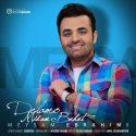 دانلود موزیک ویدیو جدید میثم ابراهیمی به نام دلمو میدم بهت