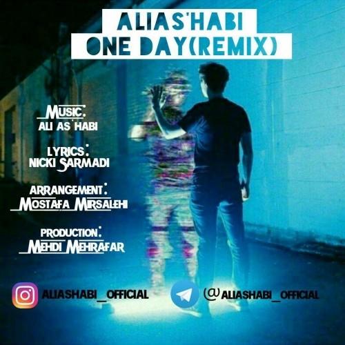 دانلود آهنگ جدید علی اصحابی به نام یک روز (ریمیکس)
