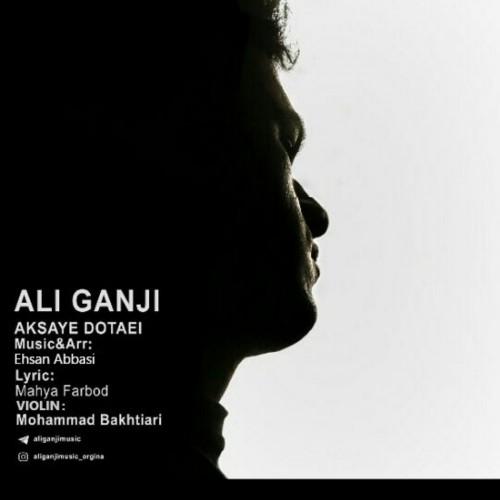 دانلود آهنگ جدید علی گنجی به نام عکسای دوتایی