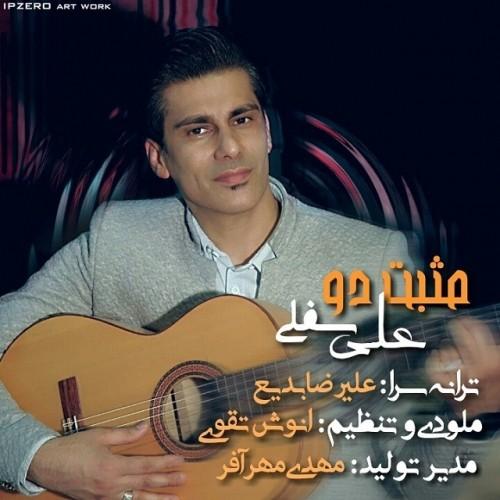 دانلود آهنگ جدید علی سفلی به نام مثبت دو
