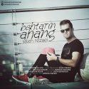 دانلود آهنگ جدید صالح رضایی به نام بهترین آهنگ
