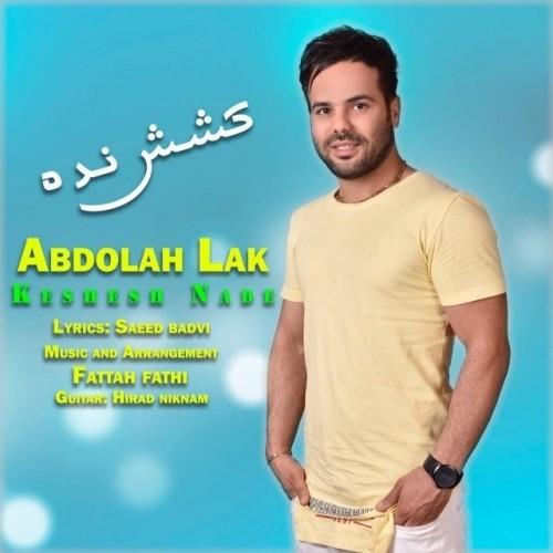 دانلود آهنگ جدید عبدالله لک به نام کشش نده