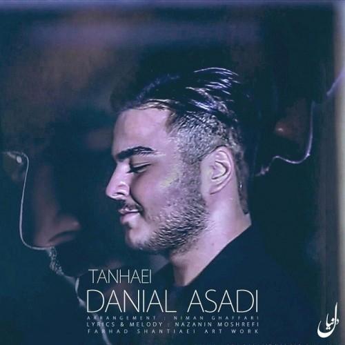 دانلود آهنگ جدید دانیال اسدی به نام تنهایی