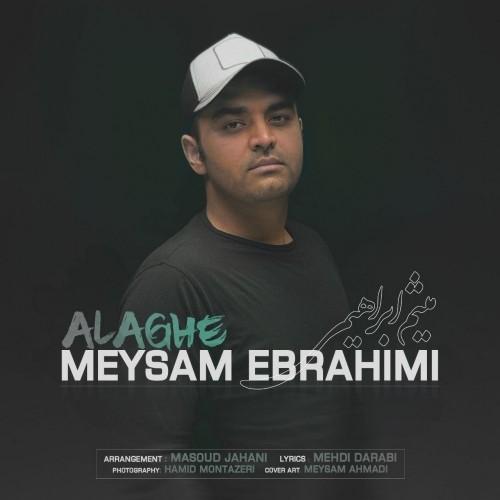 دانلود آهنگ جدید میثم ابراهیمی به نام علاقه