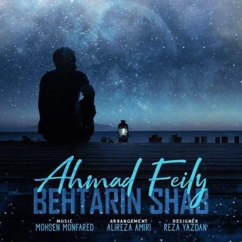 دانلود آهنگ جدید احمد فیلی به نام بهترین شب