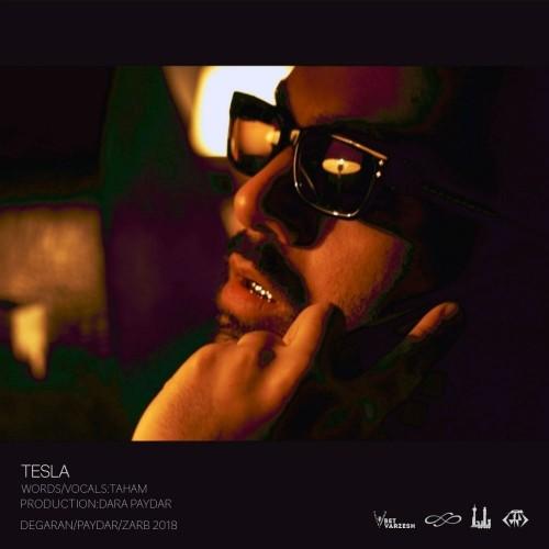 دانلود آهنگ جدید تهم به نام تسلا