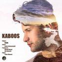 دانلود آهنگ جدید رها به نام کابوس