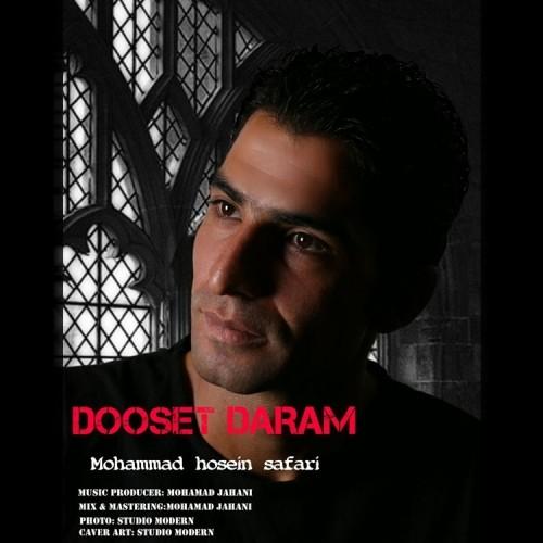 دانلود آهنگ جدید محمد حسین صفری به نام دوست دارم